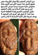 Rare Antique Aqeeq Jesus Picture Stone