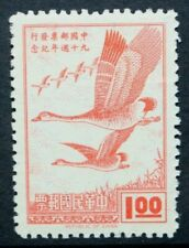 CHINA TAIWAN 1968 Chinese Postage Stamps Flying Geese. Set of 1. MNH. SG643.