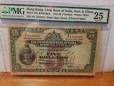 Hong kong $5 PMG vf 25
