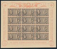 SCHWEIZ 1943, Block 9, mit vier Ersttagsstempeln, gepr. Liniger, Mi. 90,-