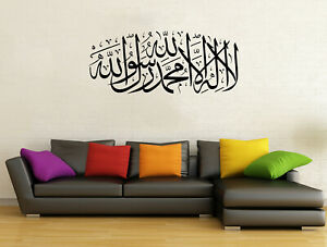 Kalima Islamic Wall Art Stickers Vinyl Calligraphy Decals Home Decorations K7