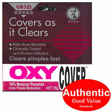 Oxy Cover Maximum Strength for Acne Pimple -  25g (New!)