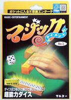 FLASH DICE BY TENYO MAGIC GIMMICK TRICK DICE IN CASE SHAKEN CHANGE VARIOUS ORDER