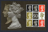 GB 2017 Machin 50th Anniversary~Prestige Stamp Booklet Pane~Unmounted Mint~No 4~