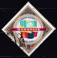 MONGOLIE  JAAR 1962  NR. Y&T 235 ° (L8)