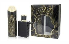 Oud Mumtaz Edp Deo 80ml & Perfumed Body Spay 200ml  Original GIFT SET Khalis