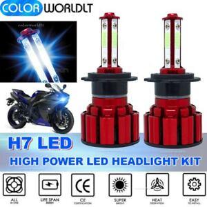 H7 LED Headlight Bulbs For Suzuki GSXR 1000 750 600 Hayabusa Hi Lo Beam Ice Blue