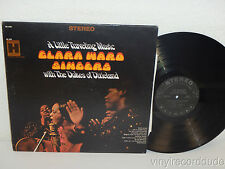 CLARA WARD SINGERS A Little Traveling Music LP Columbia Harmony HS 11234