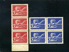 RUSSIAN REVOLUTION OF OCT. ANNIV ,- CZECHOSLOVAKIA  sc338/39  7 STAMPS  N/G 1947
