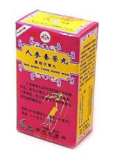Digestin Extract : Ren Shen Yang Rong Wan (K86)