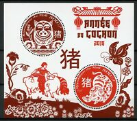Mali 2018 MNH Year of Pig 2019 2v M/S Chinese Lunar New Year Stamps