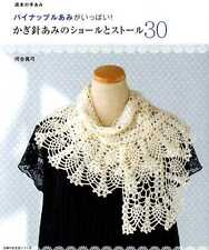 Pineapple Crochet Shawls & Stoles 30 - Japanese Crochet Book