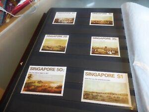 SINGAPORE 1971 SG 165-170 ART MNH