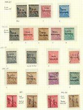 BECHUANALAND PROTECTORATE 1886-87 M/MNH + VARIETIES.CV £600 +.  A263