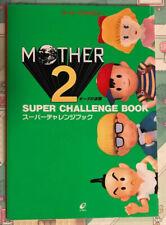 Nintendo Earthbound Super Challenge Book Mother 2 Guide Book Ness US Seller