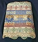 VTG Middle East Ethnic Islamic Tapestry Woven Tablecloth Bed Throw BOHO