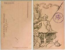 120) Cartolina Scuola Magistrale Militare di Scherma