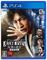 PS4 JUDGE EYES Shinigami no Yuigon Judgment New Price Edition Japan used
