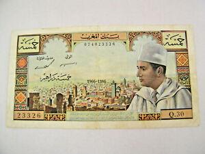 Billet de Banque du Maroc - 5 Dirhams 1966.1386 - Q.30 - 13326 - Pas de Trou