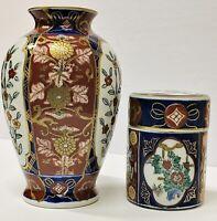 🇯🇵2 Vintage Gold Imari Hand Painted Porcelain Japanese Vase & Tea Spice Holder