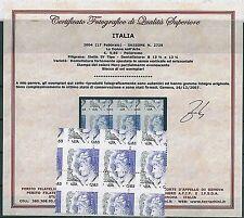 ITALIA REPUBBLICA Varietà DONNA NELL'ARTE  Sassone 2729 - certificato TERRACHINI