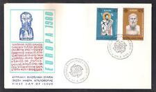 CYPRUS 1980 PHILOSOPHY PHILOSOPHER ZENON, St. BARNABAS, UNOFFICIAL FDC