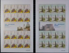 CHINA 2004-25 Building in City Joint Spain Architecture stamps full sheet