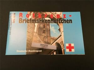 GERMANY BOOKLET 1995 RED CROSS CROIX ROUGE ROTES KREUZ h4958
