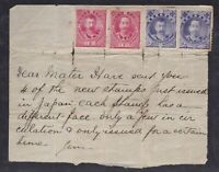 JP270) Japan 1896 China War SG 128/31 mint, stuck down on notepaper with script: