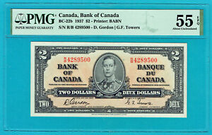 CANADA 1937 $2.00  GORDON-TOWERS (BC-22b) PMG AU 55 EPQ