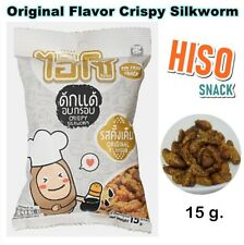 Hiso Crispy Silkworm Thai Snack Edible Insects High Protein Original Flavor 15g