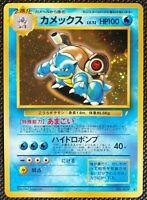 Blastoise #009 Holo Trade Please CD Promo Pokemon TCG Rare Card F/S From Japan