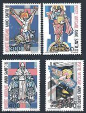 1983 Vaticano Anno Santo MNH