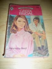 HARLEQUIN GREEK BRIDAL BY HENRIETTA REID (PAPERBACK 1976)