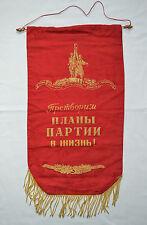 Ussr Communist pennant Lenin Party Banner Red Soviet Propaganda wall flag Vtg
