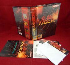 Sharp X68000 Kyukyoku Tiger / Twin Cobra / Kyuukyoku Tiger