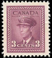 Mint NH Canada 3c 1943 F+ Scott #266  King George VI War Coil Stamp