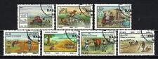 Animales de compañía la granja Afganistán 196 serie completo 7
