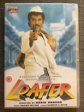 Loafer -*Anil Kapoor Bollywood DVD