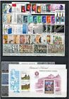Spain Complete Collection 1976-1990 MNH Luxe (15 Complete Years)