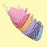 Double Layer Face Mask Reusable Washable Breathable Cotton/ Adjustable Loop UK