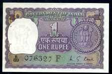 INDIA  -  1  RUPEE  1973    -  P 77m  LETTER  F  Uncirculated Banknotes