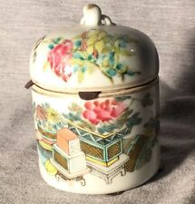 A Chinese Porcelain Teacup or Ginseng Soup Cup With Lid 清代粉彩蟠桃钮参汤罐