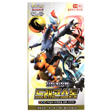 Pokemon Cards Sun & Moon Dragon Storm Booster Box [20 Packs] / Korean Version