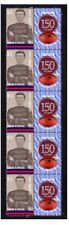 WEST PERTH FC WAFL 150th FOOTBALL STRIP OF 10 VIGNETTE STAMPS 2