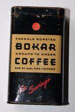 "BOKAR A&P COFFEE TIN BANK For Savings Vintage 4"" x 2.5"" A and P"