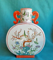 Vintage Chinese Famille Rose Pottery Early Republic   Qing Dynasty Seal Mark