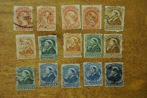 Nice lot of 15 used Canadian Revenue Bill stamps