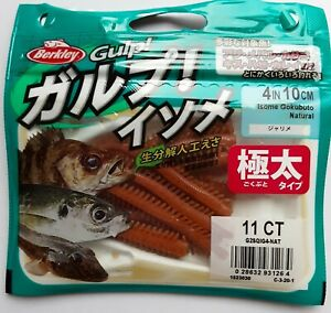"Berkley Gulp! Isome Gokubuto extra thick 4"" 11pcs lrf scented plastic lure..."