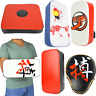 Training Boxing Mitts Target Focus Punch Pad Glove MMA Karate Muay Thai durable